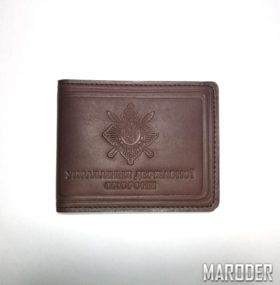 Обложка для удостоверения УДО коричневая управління державної охорони