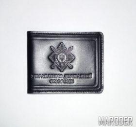 Обложка для удостоверения УДО (Управління Державної Охорони)