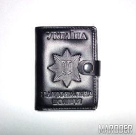 Обложка для удостоверения Национальная Полиция Украины с жетоном