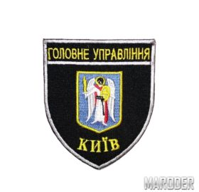 Шеврон ГОЛОВНЕ УПРАВЛІННЯ КИЇВ нашивка национальная полиция МВС