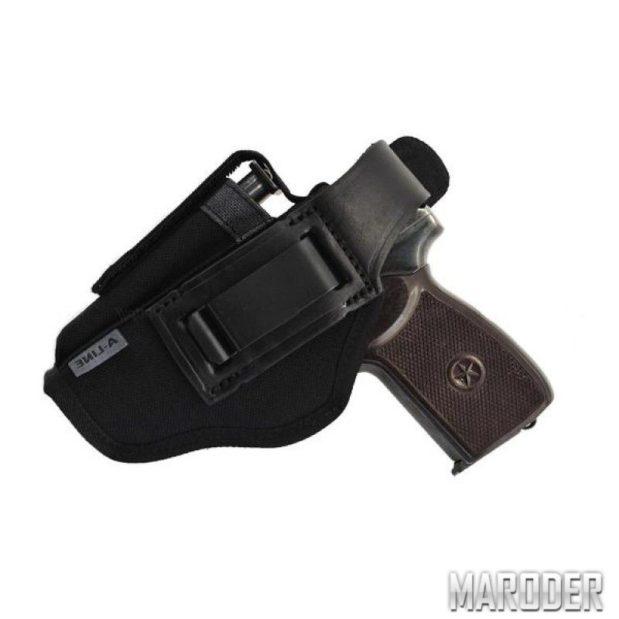 Кобура Т5 для пистолета ФОРТ и ПМ