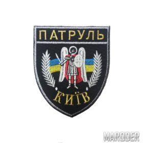 Нашивка Патруль Київ шеврон патрульной полиции