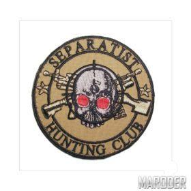 Нашивка Клуб охотников на сепаратистов