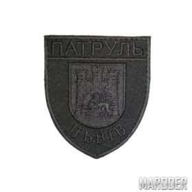 Шеврон Патруль Львів Black чорна, черная нашивка, черный полностью