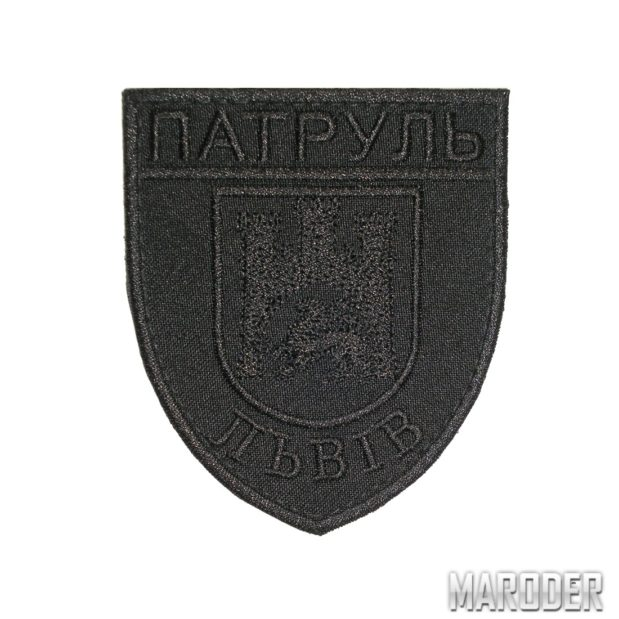 Шеврон Патруль Львів Black V2