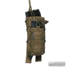 Подсумок под магазин АКАR и пистолетный Хаки
