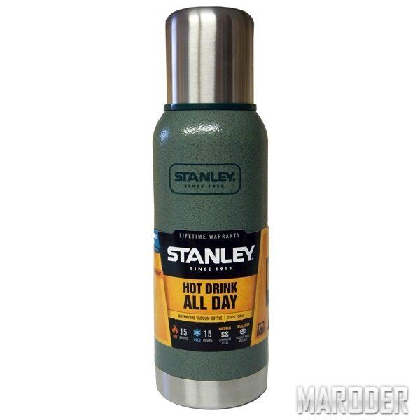Термос Stanley Adventure
