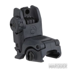 Целик складной Magpul MBUS Sight черный