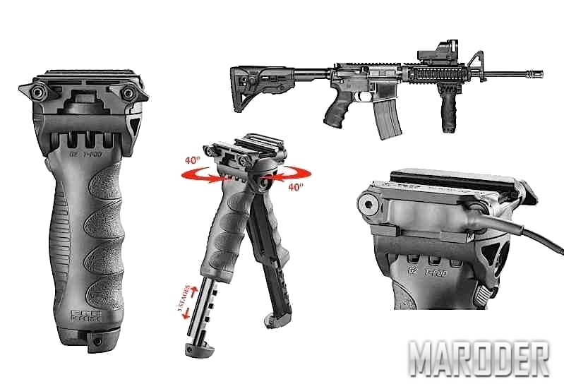 Fab Defense T-Pod G2 Поворотная рукоять-сошки