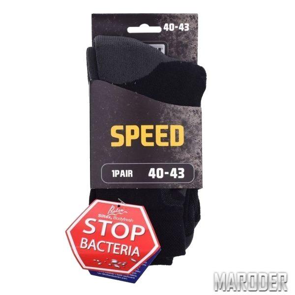 Носки Speed Socks Black. Magnum