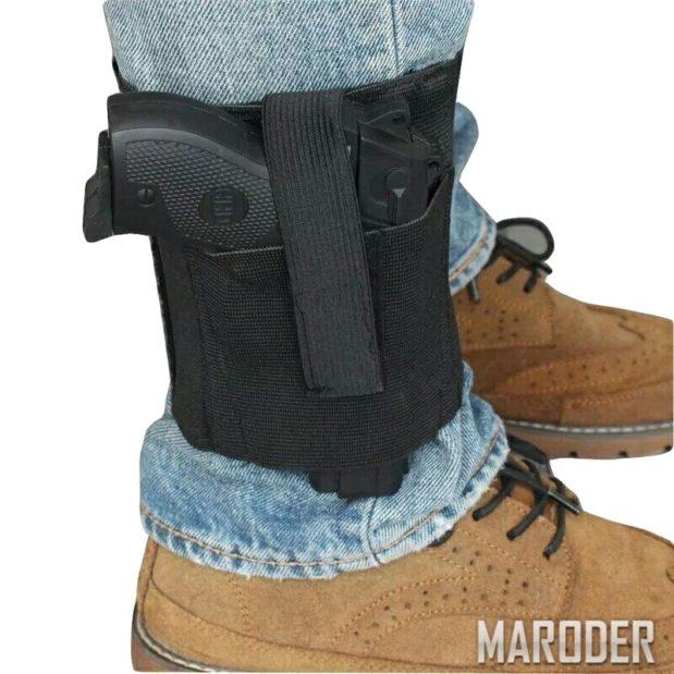 Кобура на ногу для скрытого ношения пистолета под брюками