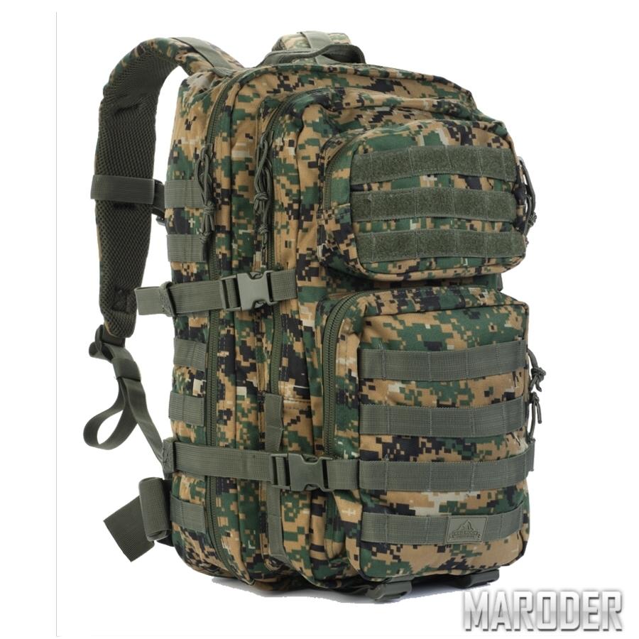 Mil-Tec Large Assault Pack