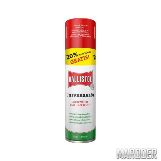 Оружейное масло Ballistol 240