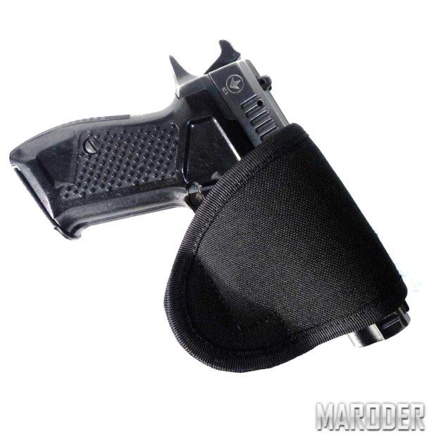 Кобура-вставка в сумку для пистолета