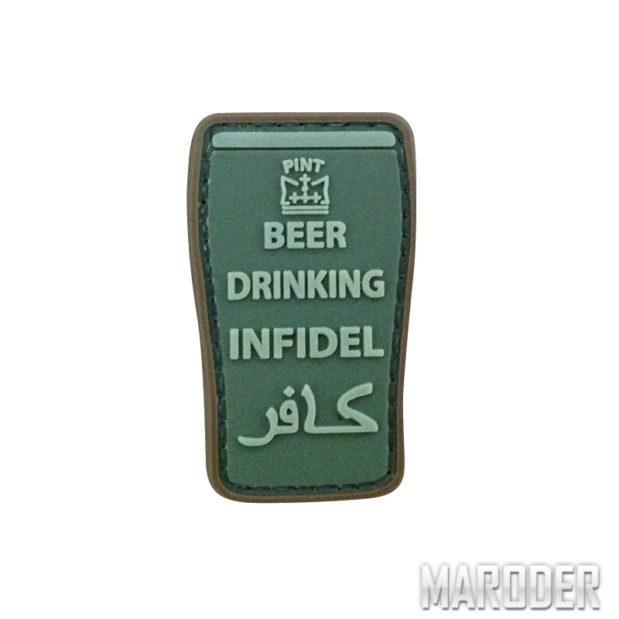 Морал патч Beer drinking infidel