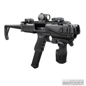 Обвес тактический FAB Defense K.P.O.S. Scout Advanced для Glock 17/19