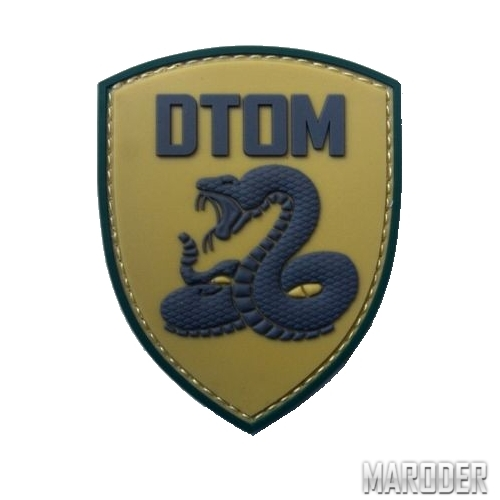"Морал патч DTOM Multicam ""Don't Tread On Me"""