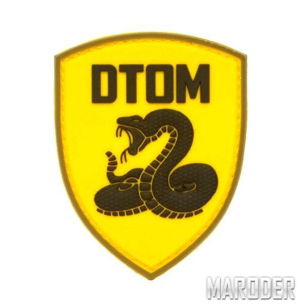"Морал патч DTOM Yellow ""Don't Tread On Me"""
