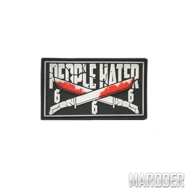 Морал патч People Hater