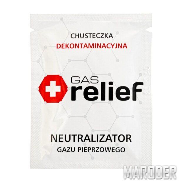Салфетка нейтрализирующая перцовый газ Gas Relief
