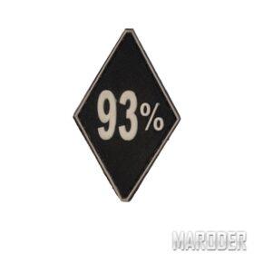 Нашивка 93% ПВХ купить